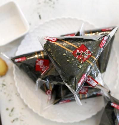 vegan chickpea tuna sushi